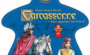Carcassonne: 10 Year Special Edition