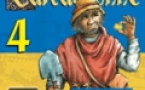 Carcassonne: La Miniera