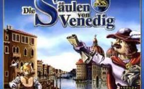 Die Säulen von Venedig