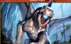 Dungeons & Dragons 4a Edizione: Draconomicon