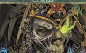 Dungeons & Dragons 4a Edizione: Open Grave
