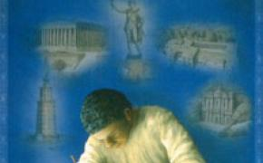 Monuments: Wonders of Antiquity