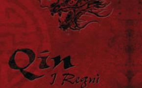 Qin: I Regni Combattenti