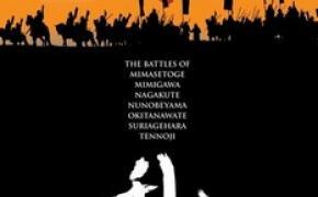 Ran: Warfare in 16th and 17th Century Japan