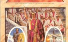 Republic of Rome, The