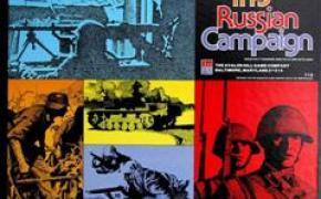 The Russian Campaign