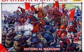 Samurai Battles