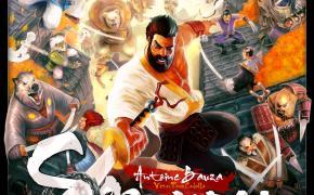 Samurai Spirit: i sette samurai