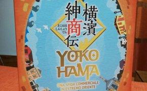 Yokohama: non è bello ma piace
