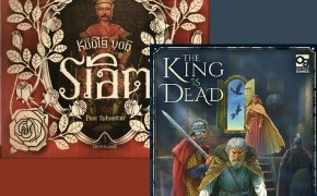 king of Siam + The King is Dead