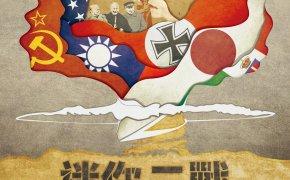 Mini WWII: copertina
