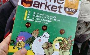 Biglietto del Tokyo Game Market 2017