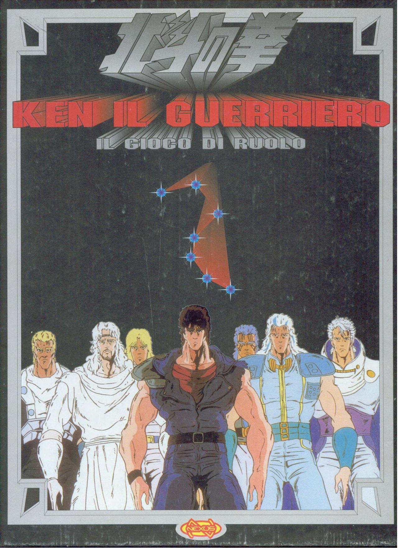 ken guerriero gioco